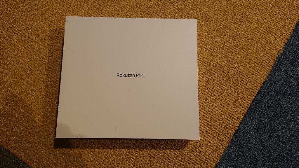 楽天ミニの白い箱